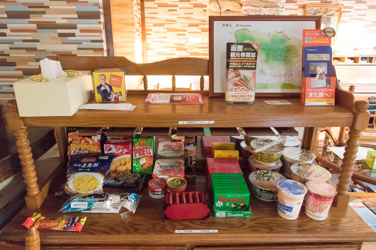 谷地頭ゲストハウスの軽食販売