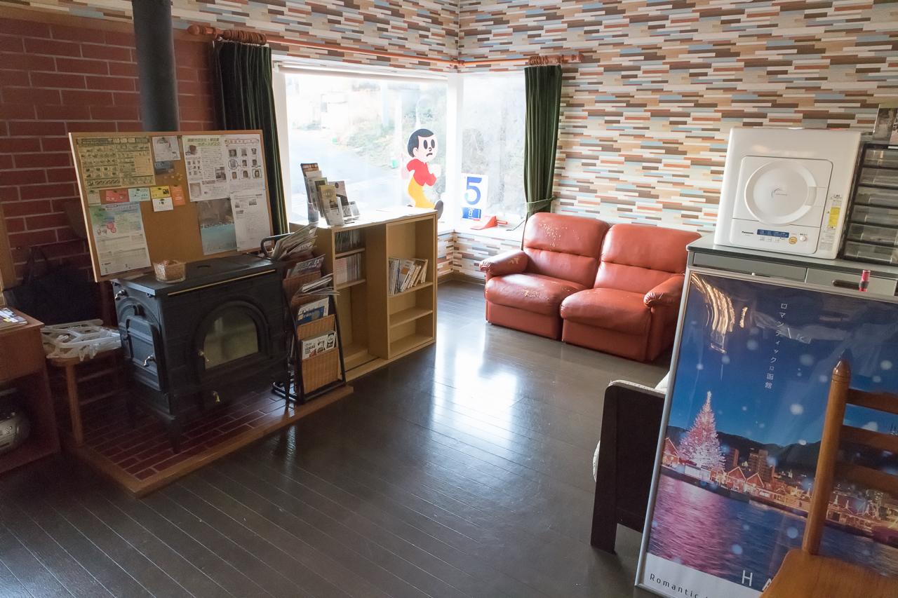 谷地頭ゲストハウスの共有スペース