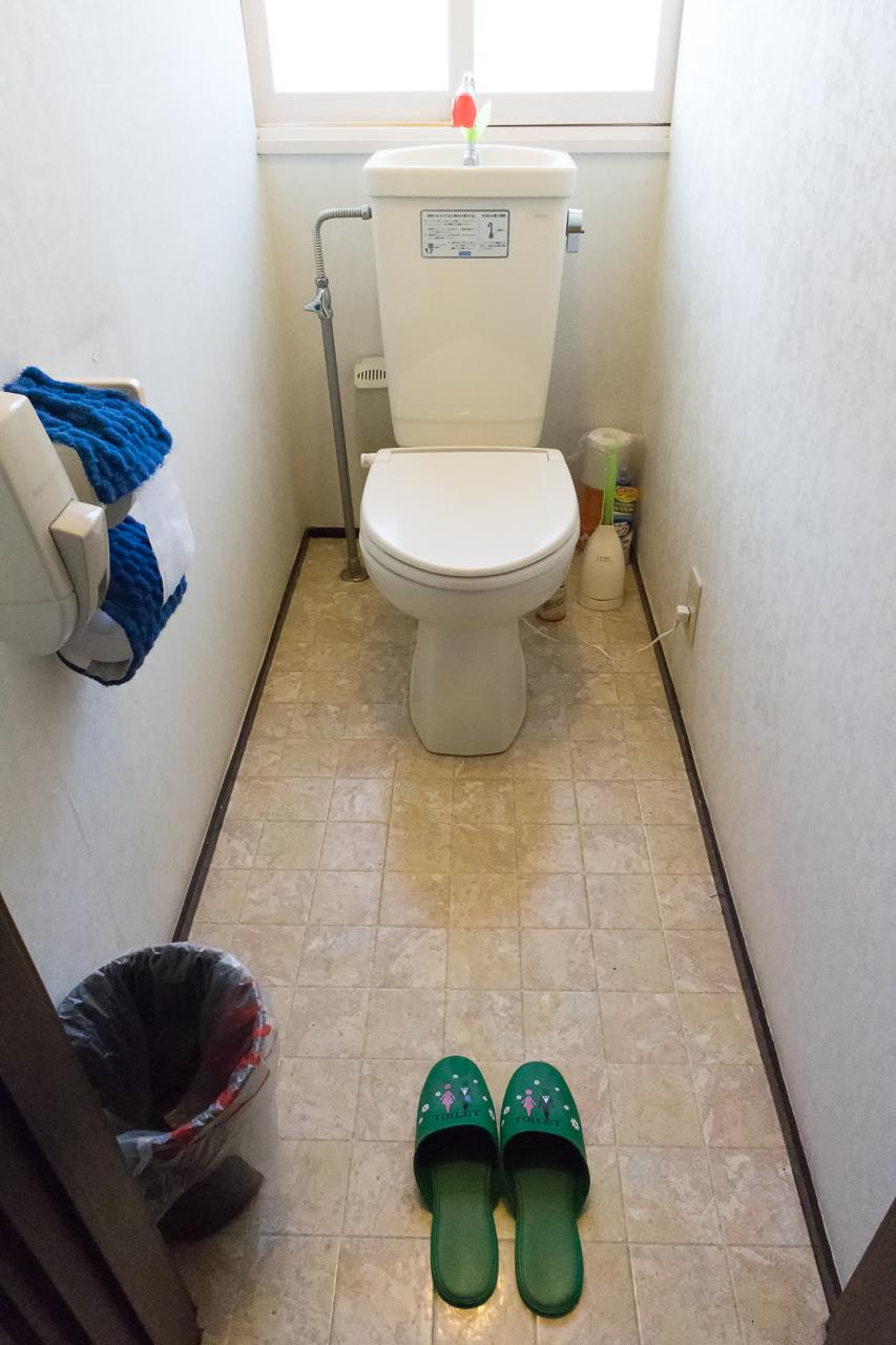 谷地頭ゲストハウスのトイレ