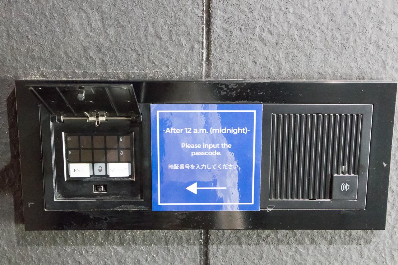 Ten to Ten SAPPORO STATIONのエントランスコード