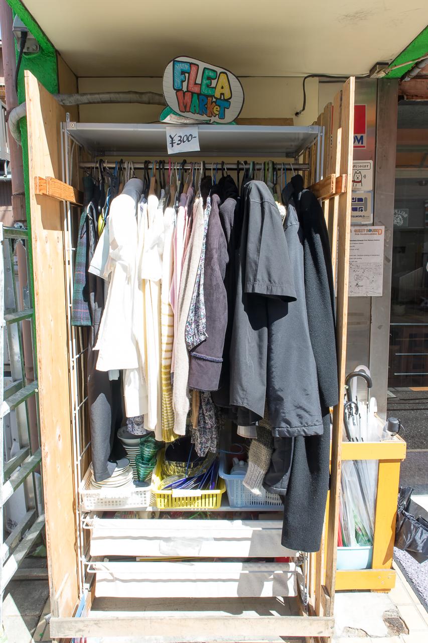 やどやゲストハウス グリーン正面入口の服販売