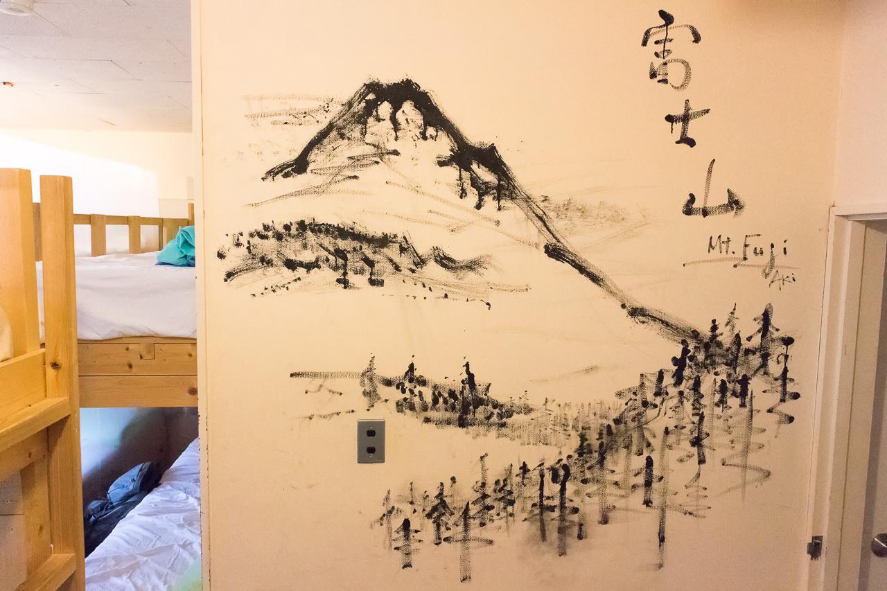 やどやゲストハウス グリーン・ドミトリールームの水墨画