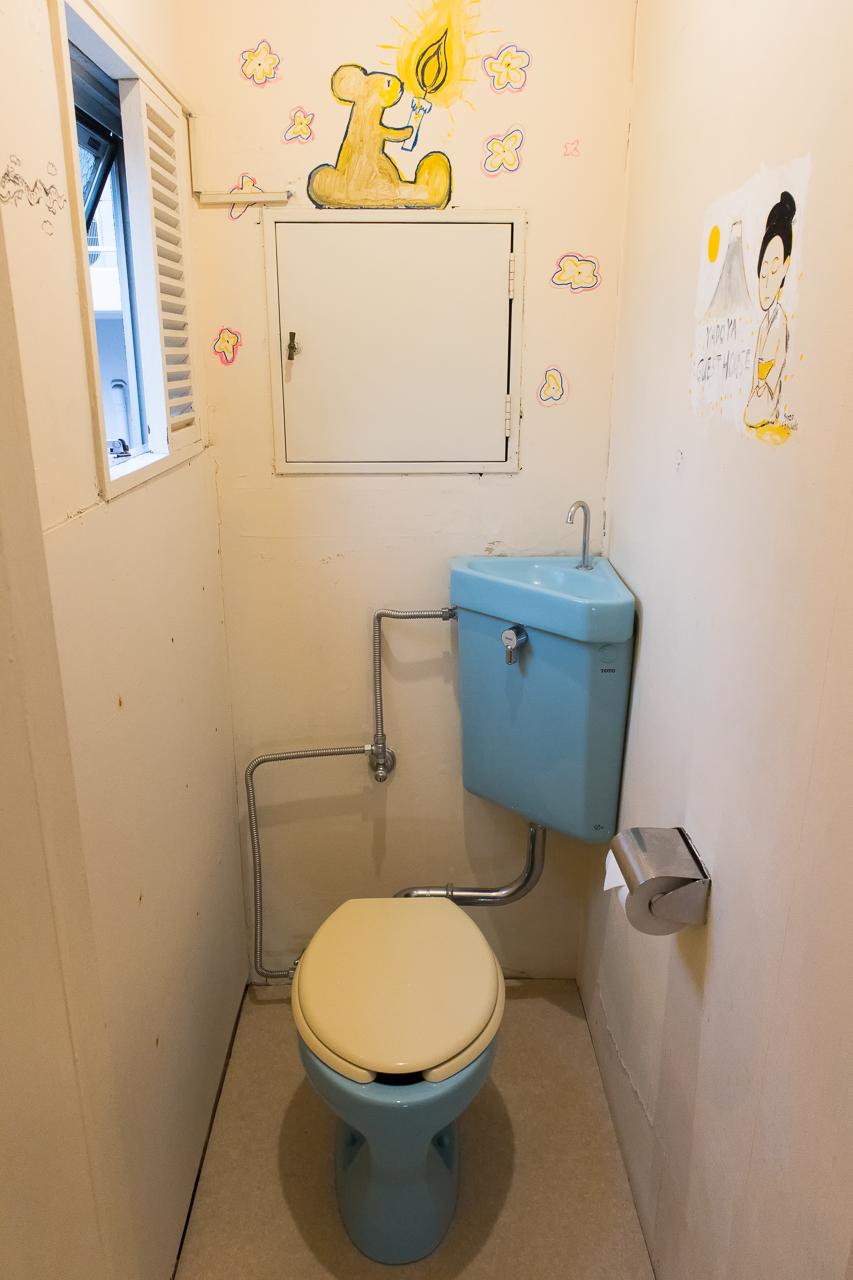 やどやゲストハウス グリーン・トイレ