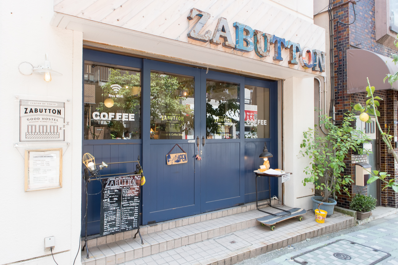 Zabutton hostel正面入口