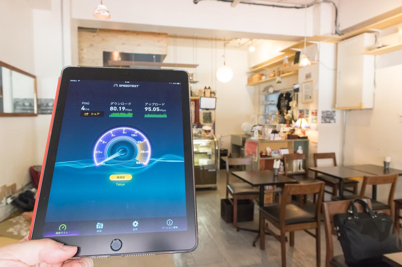 Zabutton hostel1階カフェでWi-Fi測定