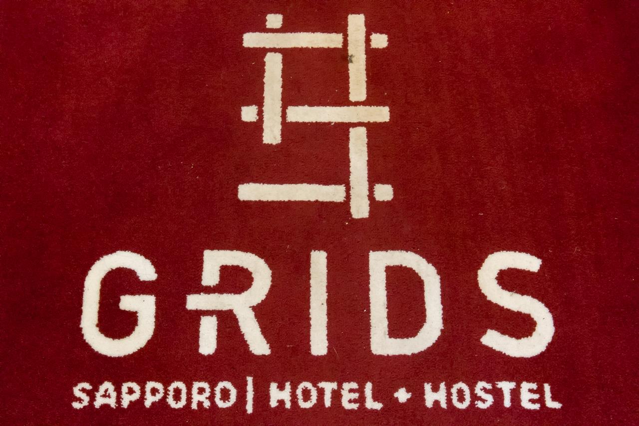 グリッズ 札幌 ホテル&ホステル・ロゴ