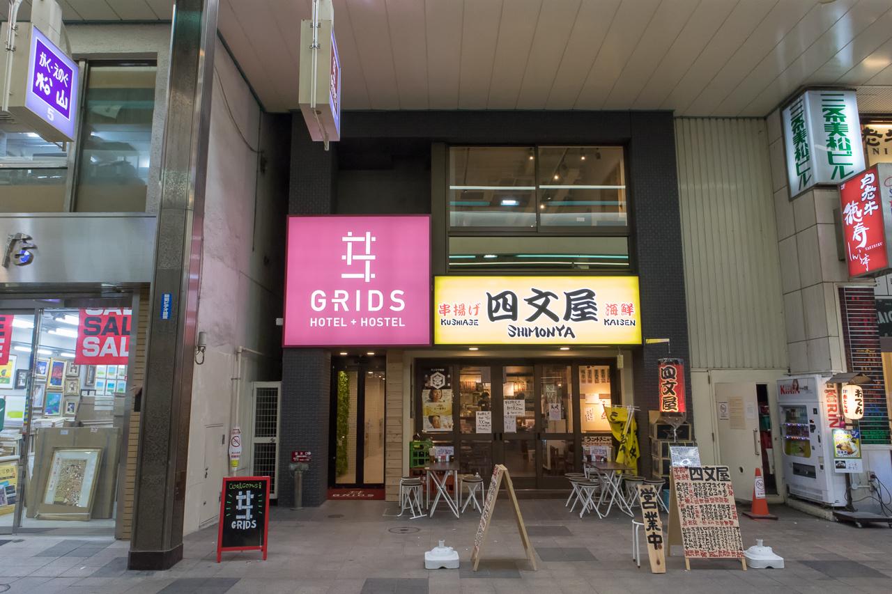 グリッズ 札幌 ホテル&ホステル・外観入口