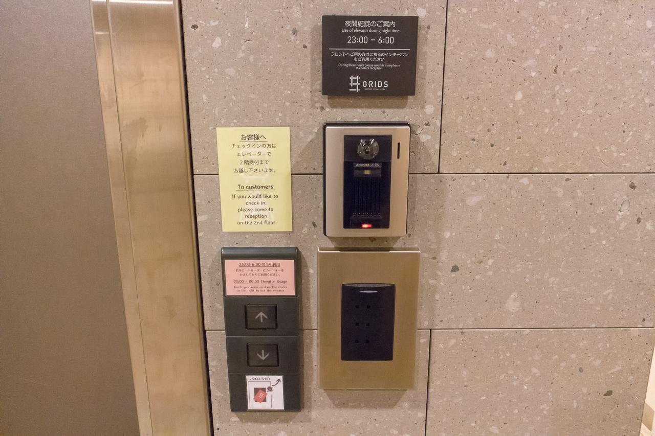 グリッズ 札幌 ホテル&ホステル・エレベーター前