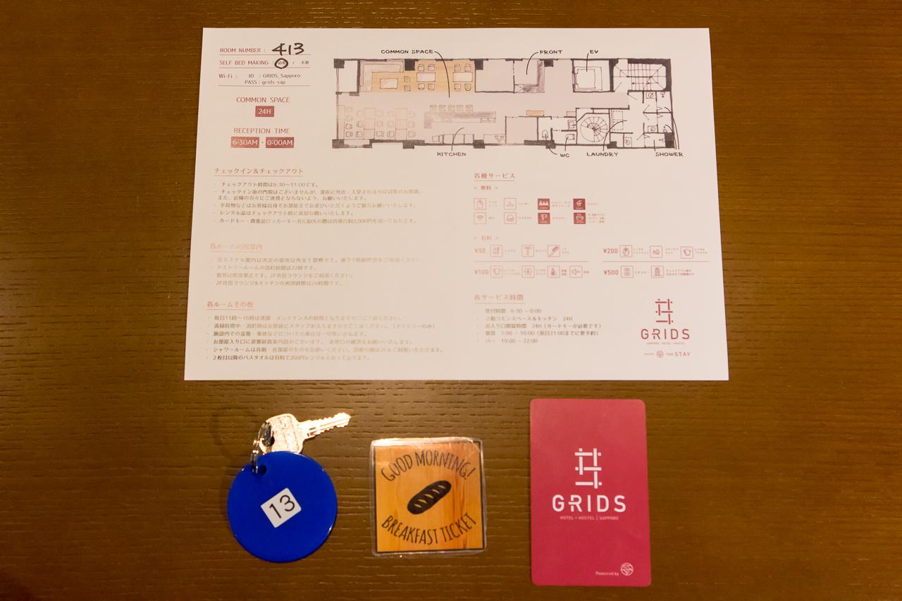 グリッズ 札幌 ホテル&ホステル・チェックイン時にもらうカード、貴重品ボックスの鍵、朝食券、館内案内
