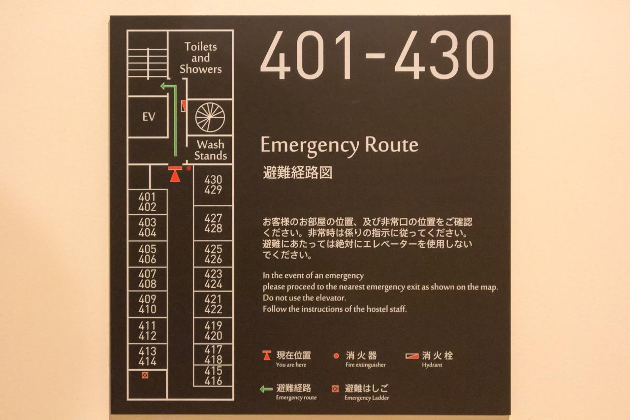グリッズ 札幌 ホテル&ホステル・4階館内案内図