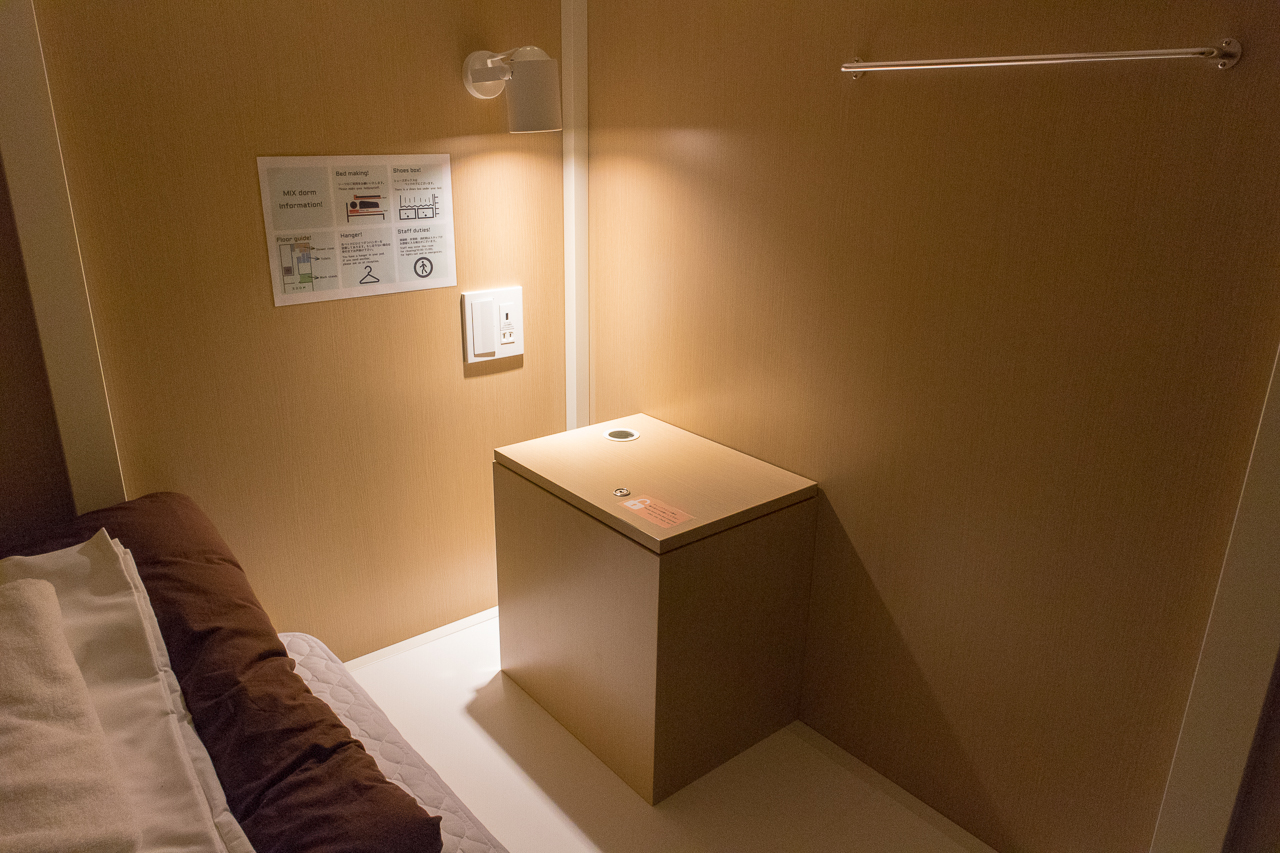 グリッズ 札幌 ホテル&ホステル・ドミトリールームの設備