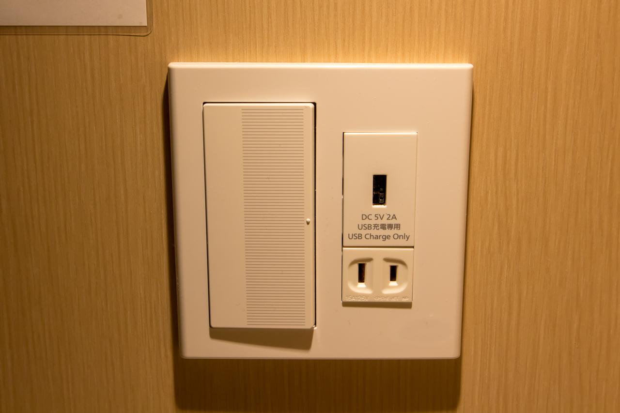 グリッズ 札幌 ホテル&ホステル・ドミトリールーム、ベッド脇のコンセントとUSBポート