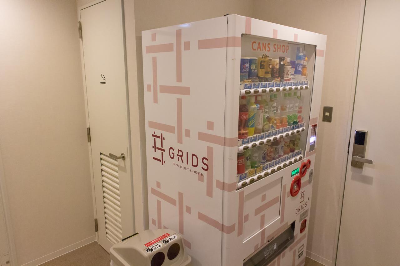 グリッズ 札幌 ホテル&ホステル・地下の自動販売機
