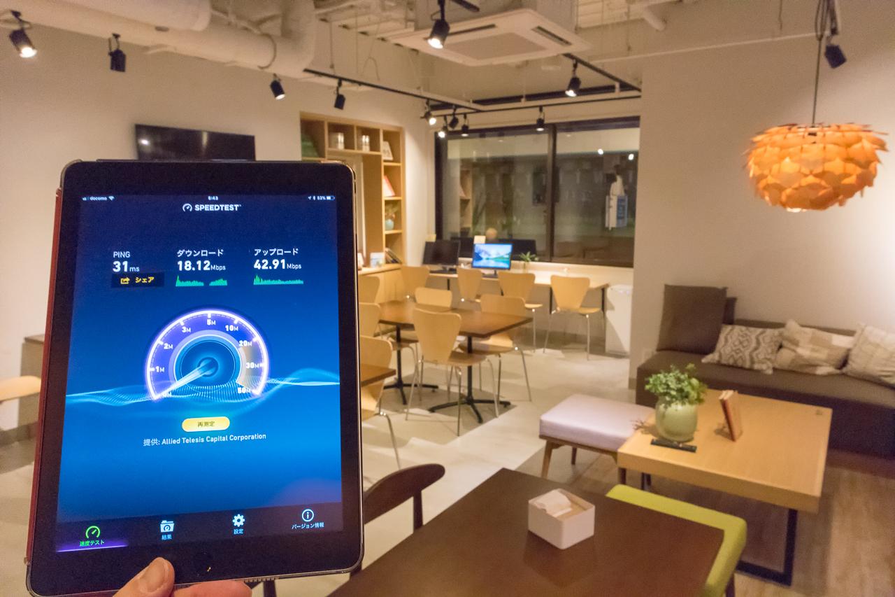 グリッズ 札幌 ホテル&ホステル・共有スペースでWi-Fi測定