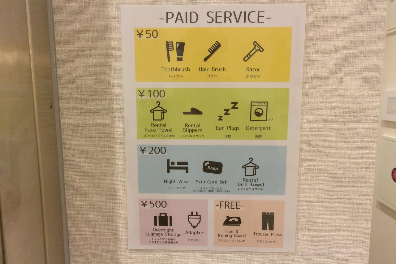グリッズ 札幌 ホテル&ホステル・有料サービス