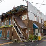 【札幌】中心部から少し離れた静かな住宅街にある「札幌ゲストハウスwaya(ワヤ)」宿泊体験記