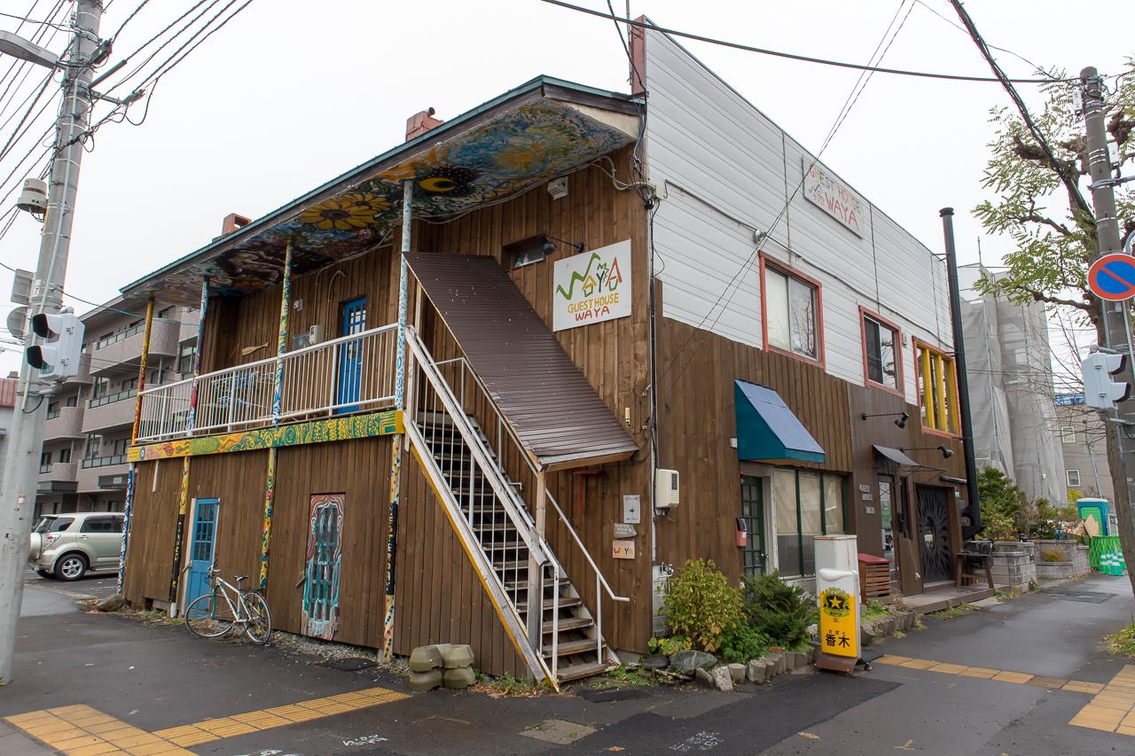 札幌ゲストハウスwaya(ワヤ)建物外観