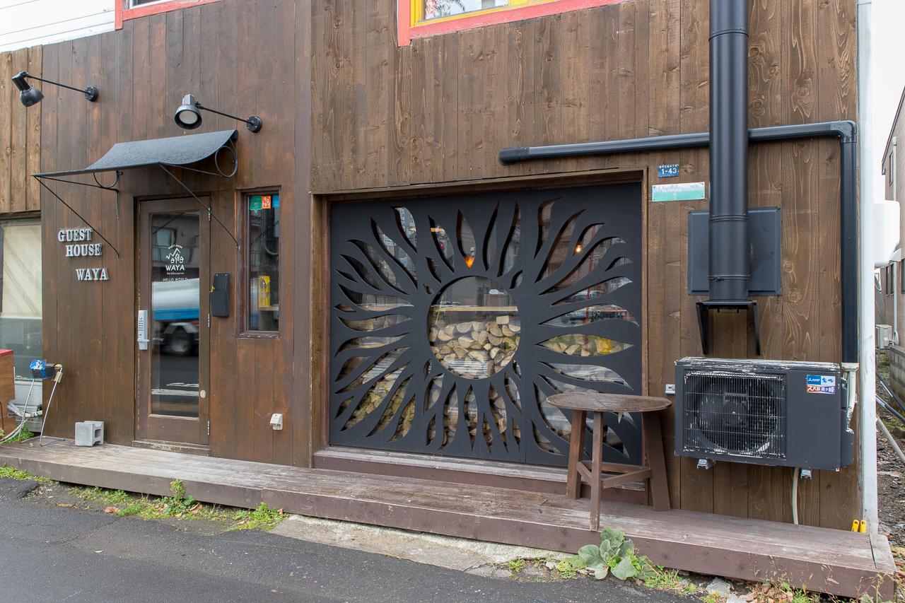 札幌ゲストハウスwaya(ワヤ)正面入口