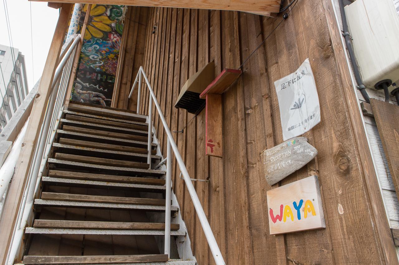 札幌ゲストハウスwaya(ワヤ)宿泊階への階段