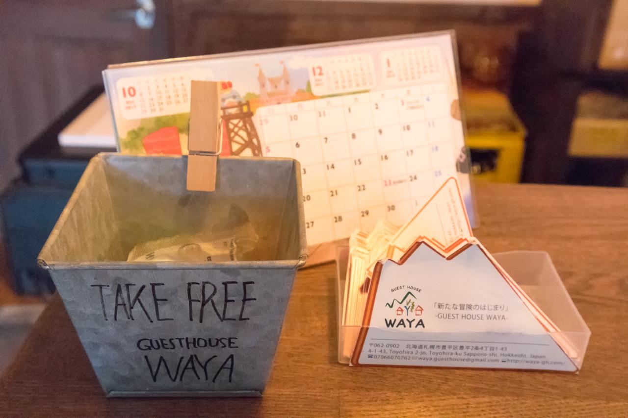 札幌ゲストハウスwaya(ワヤ)無料の耳栓