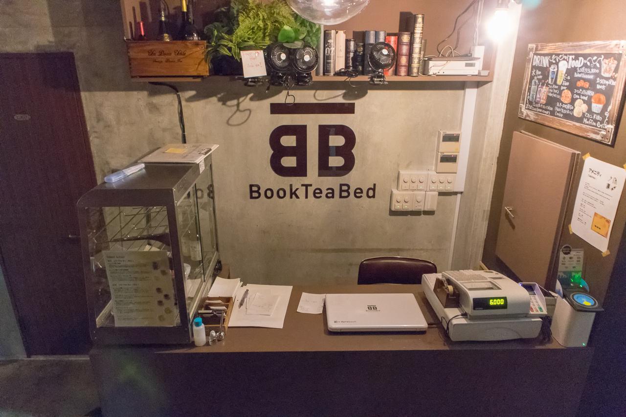 Book Tea Bed GINZA(銀座店)のフロント