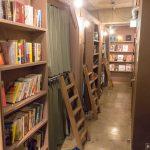 【東京】本に囲まれたユニークなゲストハウス「Book Tea Bed Ginza(銀座店)」宿泊体験記