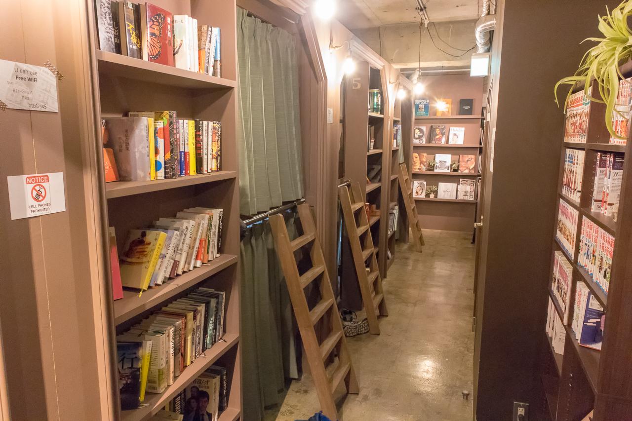 Book Tea Bed GINZA(銀座店)中の様子