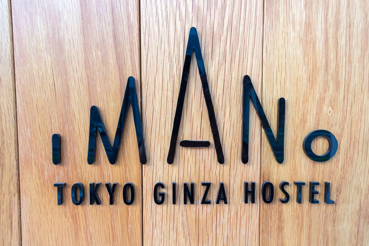 IMANO TOKYO GINZA HOSTELの看板