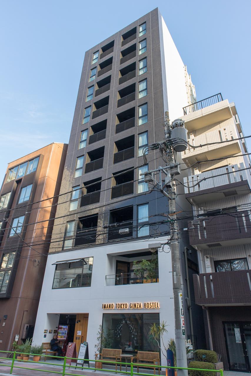 IMANO TOKYO GINZA HOSTELの建物外観