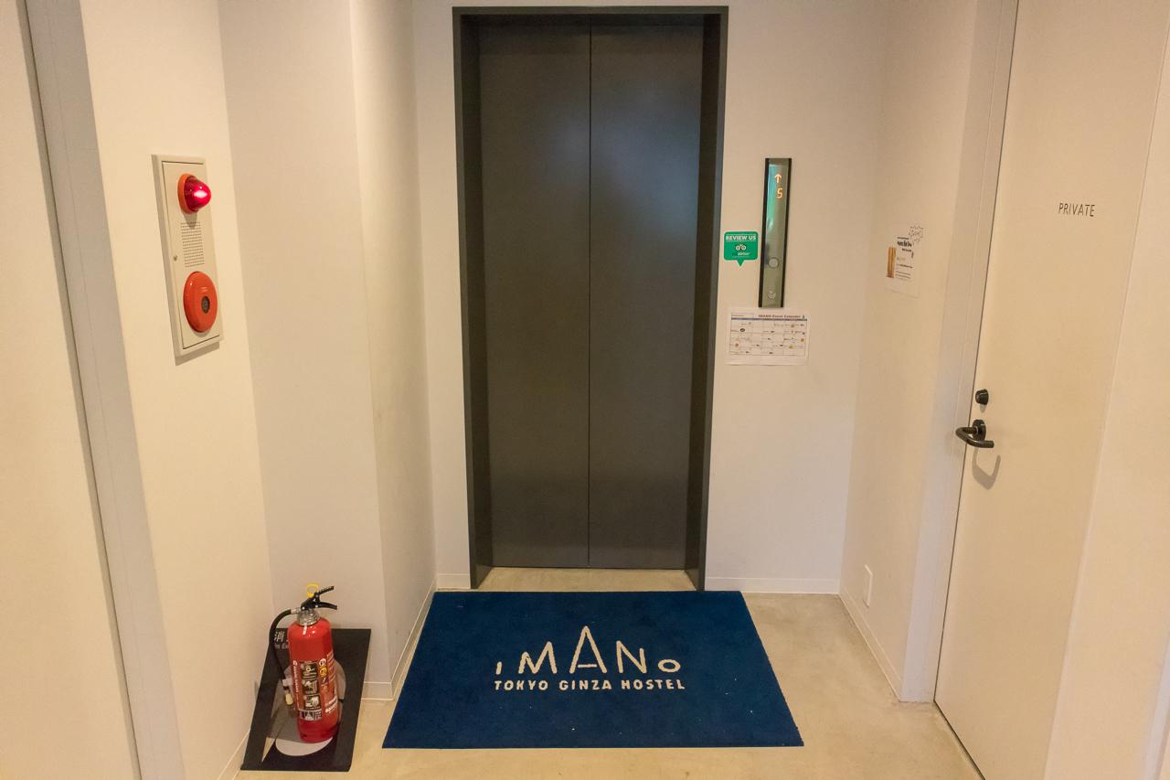 IMANO TOKYO GINZA HOSTELエレベーター