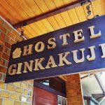 Hostel Ginkakuji(ホステル銀閣寺)
