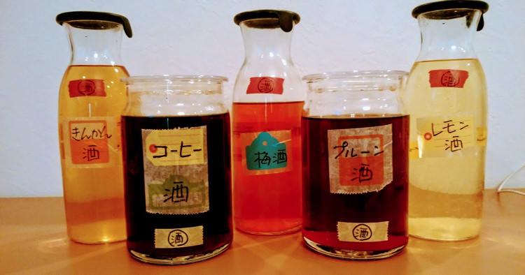 京都ゲストハウスたいの飲み物