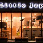 ゲストハウスLittle Japan