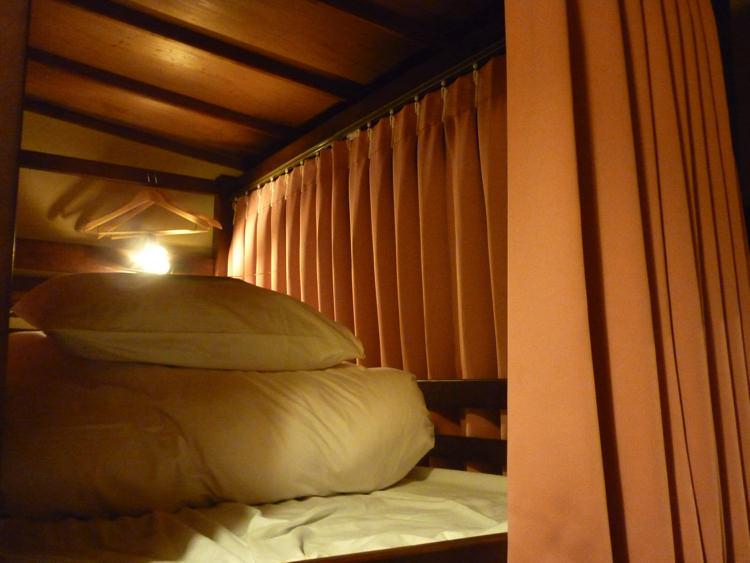 ホステル わさび京都町家そば 宿泊部屋